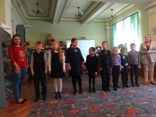 Донецкой республиканской библиотеке для детей, отделе обслуживания дошкольников и учащихся 1-4 классов, Место встречи-библиотека, день учителя