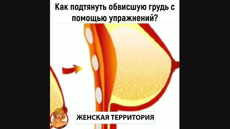 Женская Территория (vk.com/zhenskaja_territoriya)