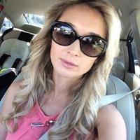 Марина Савченко