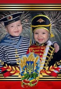 Віта Стурко, 9 февраля 1994, Киев, id218833306