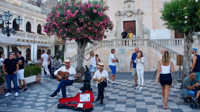 Сицилия. Таормина. Сицилийская свадьба.