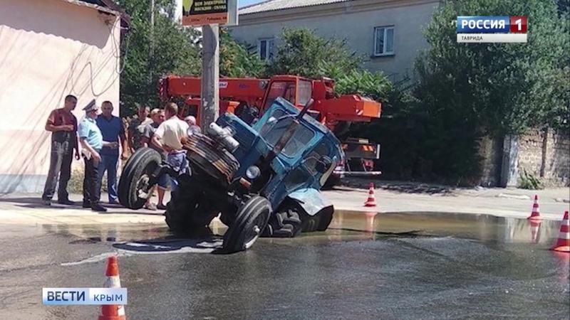 В Симферополе под землю ушел трактор