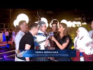 Верка Сердючка — Ведро!