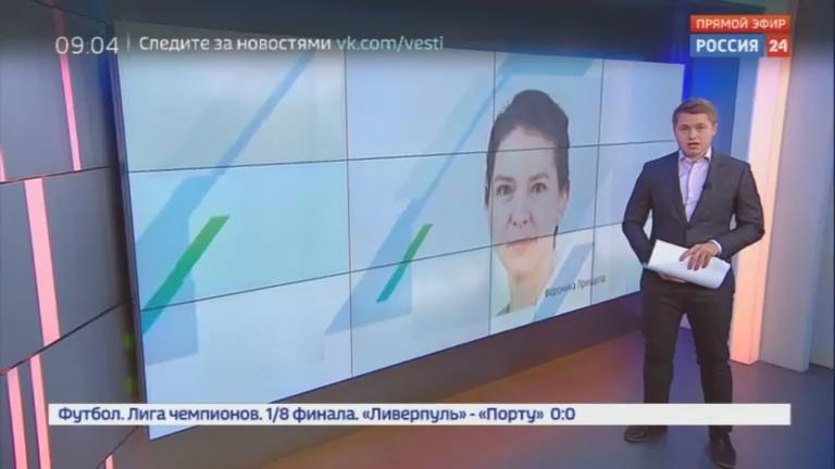 Новости на Россия 24 • Победители и финалисты конкурса управленцев Лидеры России получили наставников