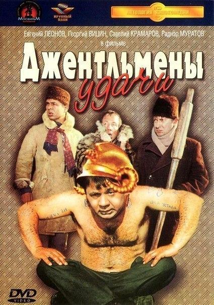 Три превосходные советские комедии!