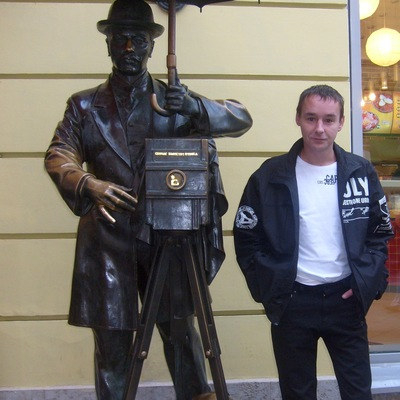 Андрей Миназетдинов, 28 апреля 1985, Санкт-Петербург, id195975090