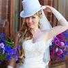 Свадебный фотограф в Краснодаре Леонид Завадский