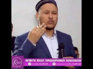 Арман Қуанышбаев - әйел адам шашын жайып жүрмеген...