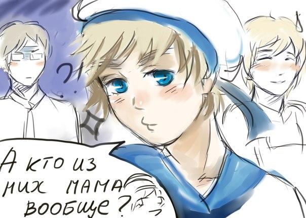 Axis Powers Hetalia: Sweden/Finland | ВКонтакте