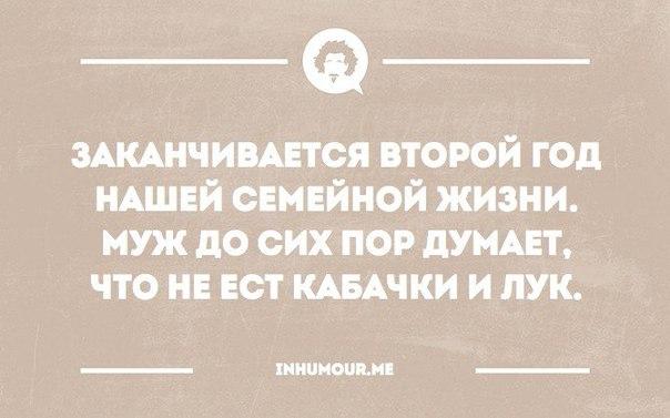 https://pp.vk.me/c543100/v543100554/117a9/6J4tYjoQOiQ.jpg