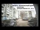 В Кемерове соседка разыскивает кошелек по видео
