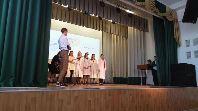 ЧХТК Фестиваль профессий 2018