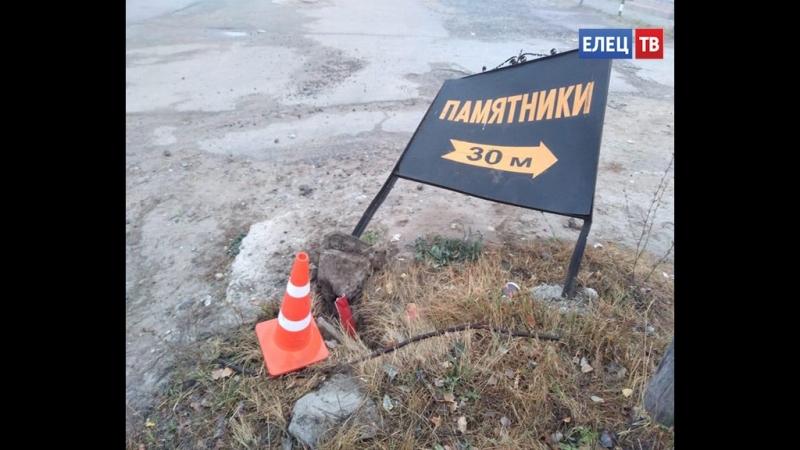 В Ельце в ДТП пострадал 18-летний мотоциклист и его пассажир