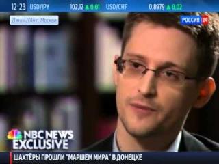 «Вести». Сноуден впервые рассказал о жизни шпиона американским СМИ