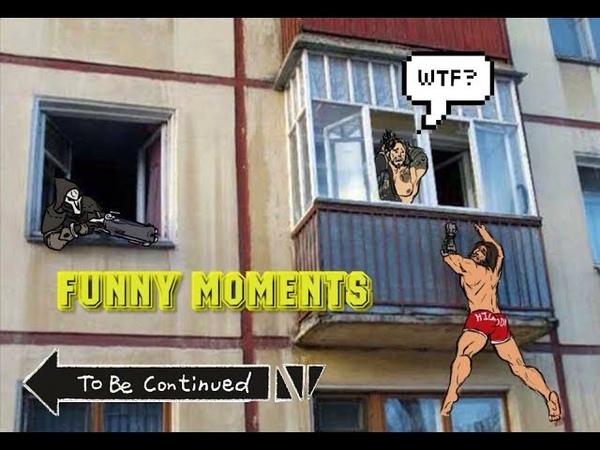 Приколы в играх | Баги, Приколы, Фейлы, Трюки, Смешные Моменты funnymoments funny wtf lol игры смешныемоменты fifa pubg пубг пабг nfs farcry