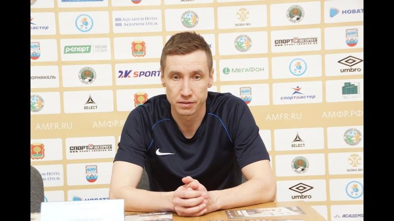 Алексей Степанов «Интрига была допоследней минуты, ноудача оказалась настороне соперника»