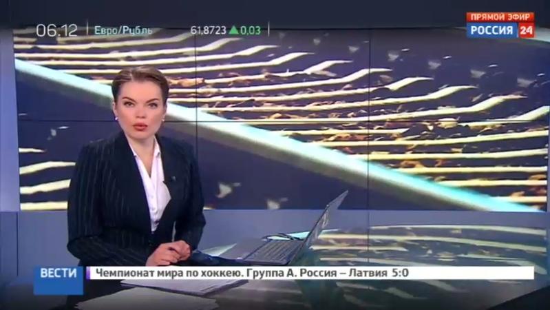 Новости на Россия 24 • На северо-западе Москвы электричка насмерть сбила двух человек » Freewka.com - Смотреть онлайн в хорощем качестве