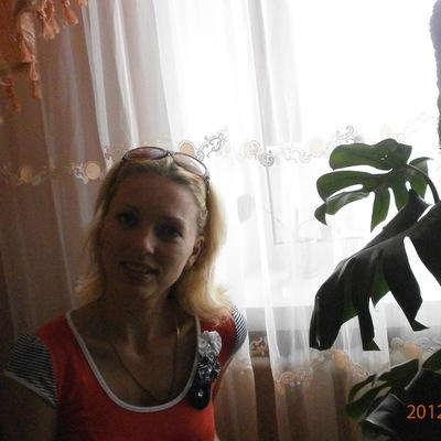 Галя Шевчук, 29 ноября 1998, Саратов, id150355481