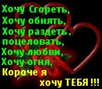 Vahe Stepanyan, 16 февраля 1979, Москва, id176051257