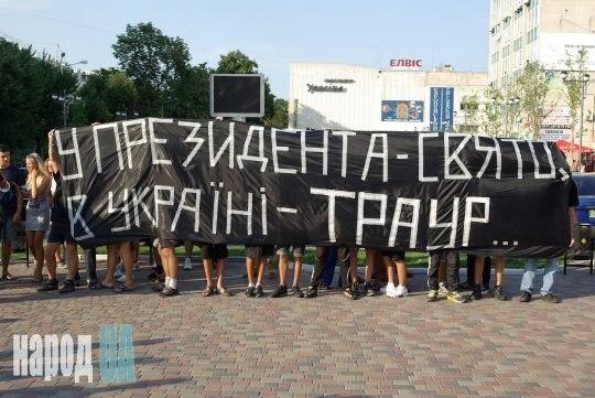 В день рождения Януковича активисты будут пикетировать Межигорье с тортом - Цензор.НЕТ 6797