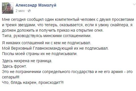 """Террористы обстреляли блокпосты """"Марьинка"""" и """"Майорское"""", - погранслужба - Цензор.НЕТ 9111"""