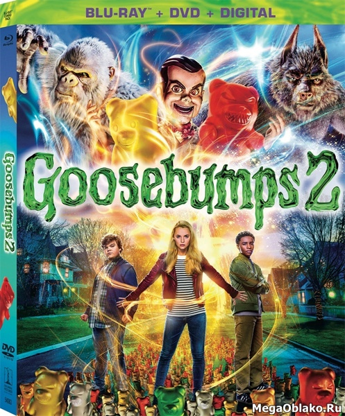 Ужастики 2: Беспокойный Хэллоуин / Goosebumps 2: Haunted Halloween (2018/BDRip/HDRip)
