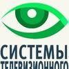 Видеонаблюдение Калининград