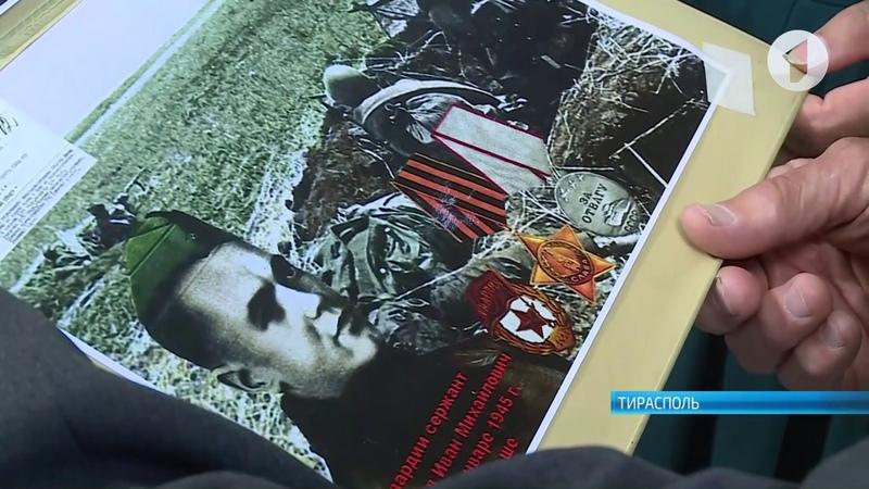 «В Победу верили всегда» - ветеран Великой Отечественной войны