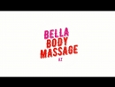 Боди массаж в Алматы. Массажный салон Bella. 77475252915