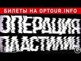 Операция пластилин - Липецк 2018