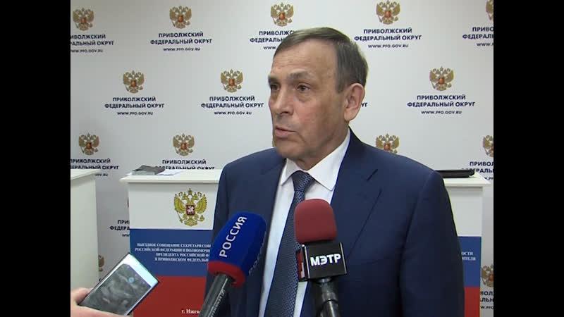Секретарь Совбеза РФ предложил взять безопасность на дорогах на контроль главы Марий Эл