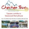 Chechen Tour