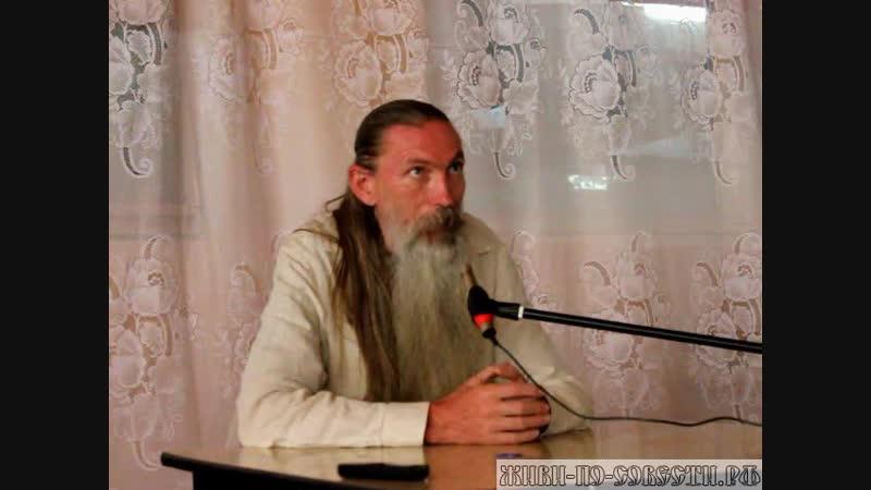 Трехлебов А. В. Семинар г. Теберда 03.05.2011 - Лекция - 1