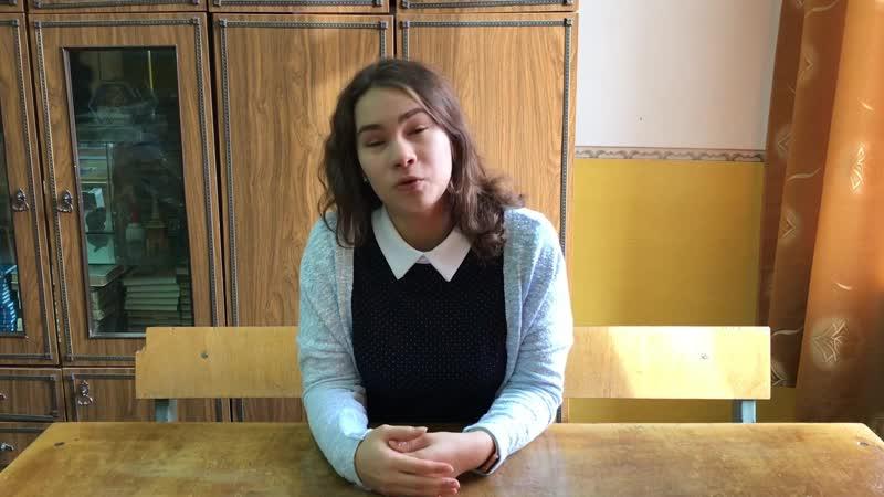 для Елены Владиславовны