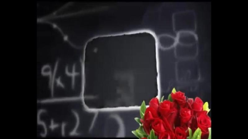 Мұғалімдер күнімен құттықтау (online-video-cutter.com)