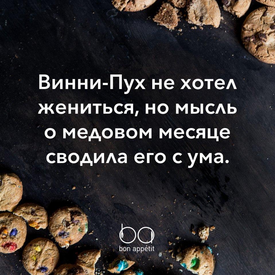 https://pp.vk.me/c543101/v543101865/32d74/zzldcIXZ0vA.jpg