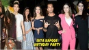 Ekta Kapoor's Grand Birthday Party Full Event Sidharth Nushrat Karan Patel Parth Erica