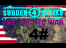 SUDDEN STRIKE 4 Pacific War USA Schlacht um Saipan 4