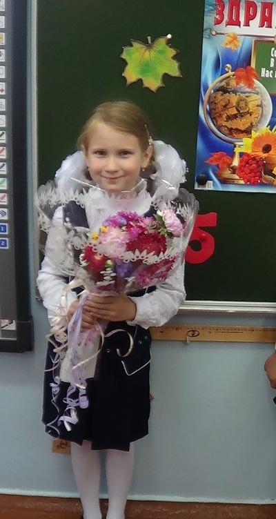 Ирина Смирнова, Москва, id226440668