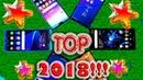 САМЫЕ ПРОДАВАЕМЫЕ СМАРТФОНЫ 2018 ЛУЧШИЕ китайские смартфоны ВЫПУЩЕННЫЕ в 2018 году! TOP 14!