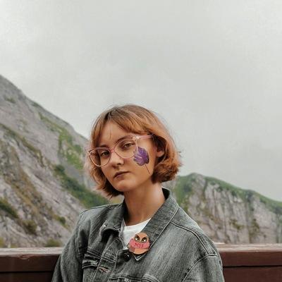 Дария Сметанка
