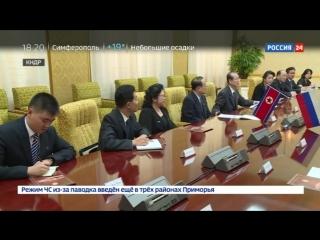 Ким готов объединить Кореи и приехать в Россию