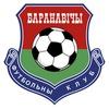 Футбольный клуб «Барановичи»