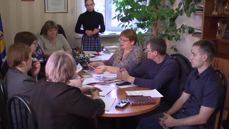 Сессия Новосёловского сельского Совета депутатов