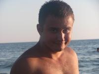 Ярослав Черватюк, 4 июля 1992, Тернополь, id29454949