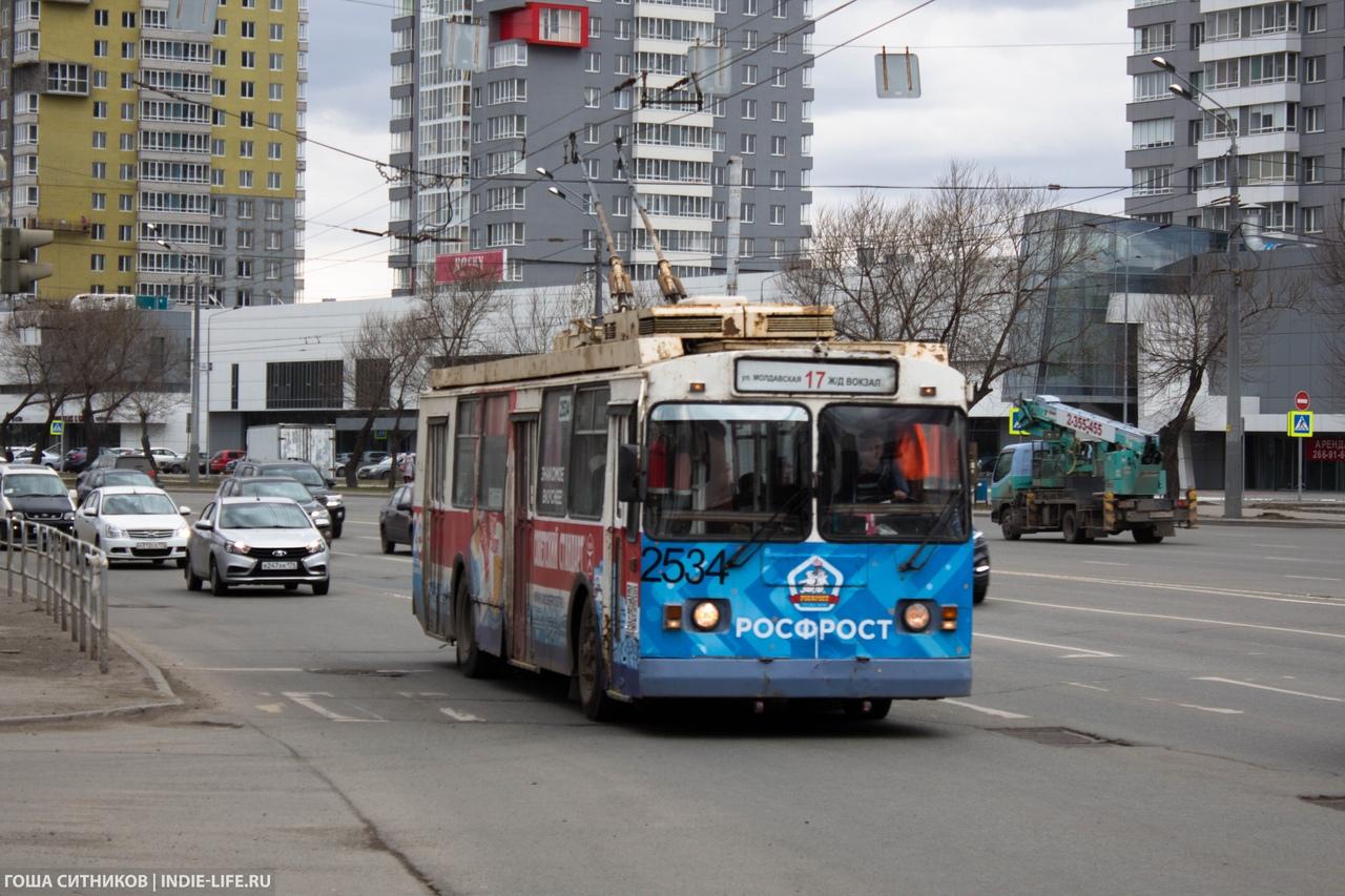 Троллейбус Челябинск