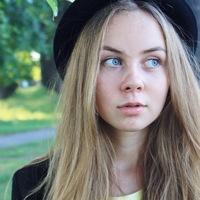 Лена Луканина