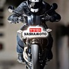 YASHAMOTO - мототовары в Донецке