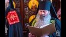 Слово архімандрита Симеона Голубки при нареченні єпископом Угольським