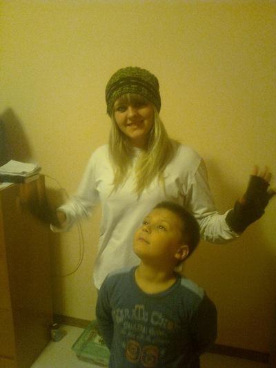 Katerina Bondar, 4 декабря 1989, Тюмень, id215135560